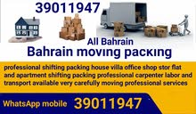 professional services all over Bahrain