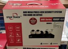 AHD CCTV Camera KIT