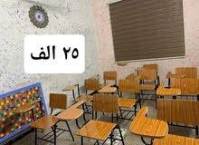 كراسي مدرسية جمله من المعمل مباشر