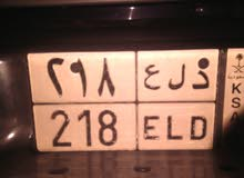 لوحة مميزه  باسم دلع   د ل ع 218