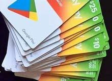 الان متوفر بطاقات قوقل بلاي تخفيض
