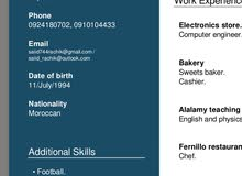 looking for a job ابحث عن عمل