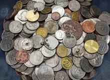 3 كيلو عملات معدنية منوعه بسعر  24000 للكل