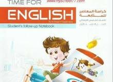 كتاب انجليزي