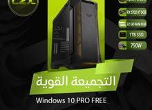 كمبيوتر العاب بمواصفات عالية PC Gaming