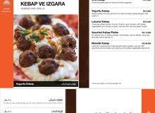 مطعم لوكانتا التركي بمسقط