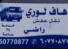 نقل عفش جميع مناطق الكويت فك وتركيب جميع غرف النوم