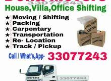 Doha Movers Call / Whatsapp = 33077243