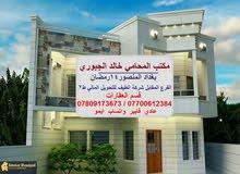 للبيع عقارات تجارية في المنصور وشارع فلسطين