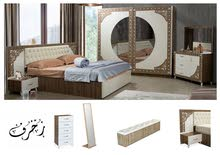 New Bedrooms - Beds with high-ends specs