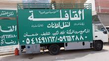 شركة القافله السريعه لنقل العفش 0541491163