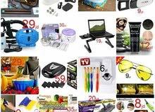 مشروع تجاري للبيع عبارة عن متجر فيس بوك اونلاين  وبضاعة منتجات متفرقة للمهتمين فقط