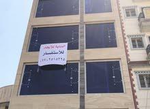 بناية في شارع فلسطين للايجار