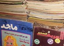 150 عدد (بحاله ممتازة) من مجلات العربي الصغير وماجد