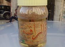 قهوة عربي سادة و محوجة -هيل