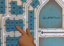 ارض بمدينة صباح الاحمد للبدل مع طلب 2006