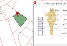 قطعه ارض للبيع في الاردن - عمان - عبدون بمساحه 1610م