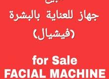 Facial Machine for SALE - جهاز فيشيال للبيع
