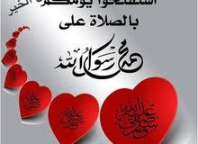 توصيل جميع مناطق الكويت 24 ساعه