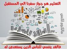معلم فيزياء ورياضيات بسعر مناسب للجميع  في عمان