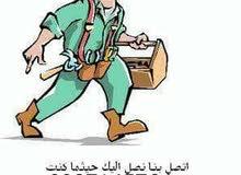 صيانة مكيف فريز ثلاجه غسالات غرف تجميد بي ارخص الاسعار0927145764