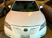 hello open souq viewer I am selling my Camry Toyota white color
