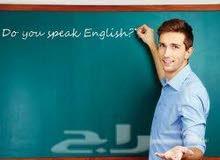 مدرس للغه الانجليزيه ورياضيات واحياء وفيزياء وكيمياء بطريقة مميزه