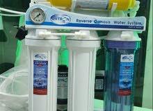 فلاتر تنقية المياه المنزلية من مؤسسة سحر النقاء