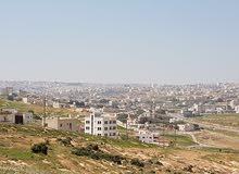 قطعة ارض للبيع شارع الأردن حوض عين البيضاء ياجوز