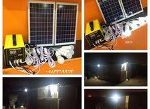 جهاز آناره وشاحن للجوال باالطاقة الشمسيه