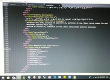 تصمم مواقع