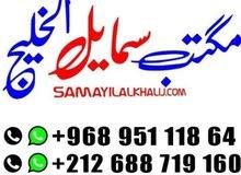 مكتب سمايل الخليج يوفر من المغرب حراس أمن خاص  باحترافية 00212688719160