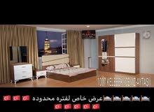 عرض خاص غرف تركيا نفرين موديل جديد