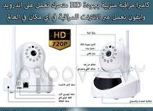 كاميرا مراقبة منزلية بجودة HD متحركة لا سلكي