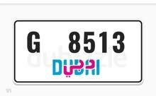 رقم دبي مميز للبيع