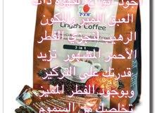 قهوه ماليزية
