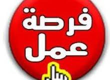 مطلوب موظفات تسويق داخلى لدى اكاديمية مرموقة في عمان