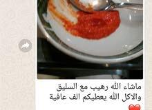 محبين عشاق فلفل حضرمي شطه بسباس