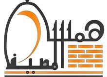 مطلوب مهندس مدني طرق مقيم بالسعوديه