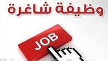 مطلوب موظفات سعوديات للعمل في جدة