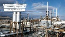 مصنع للبيع فى بدر 300 متر نشاط غذائى 3 ادور على الطوب الاحمر فى 250 فدان مطلوب 1.700 مليون