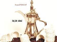 الفخامة للقهوة العربية
