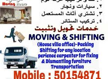 moving & shifting service. Call-Home, villa, office Furniture Moving  Fixing, Ca