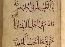 مدرس لغة عربية خبرة في مناهج الكويت