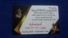 المتميزون الدله العربيه