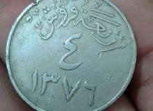 أربعة قروش الملك سعود بن عبدالعزيز