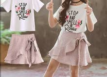 ملابس اطفال مميز