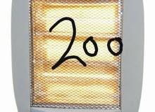 دفاية هالوجين كهربائية 1200 وات 3 شمعة من ساشو .
