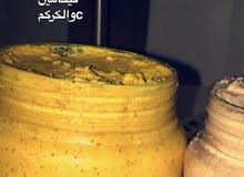 كريم تبيض يزل النمش والكلف والبقع والحبوب وبياض خلال لربع ايام