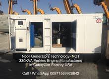 Perkins Generator - مولدات كهرباء بيركنز اصلي بريطاني